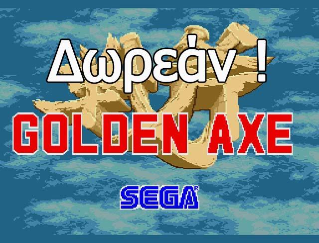 golden-axejpg
