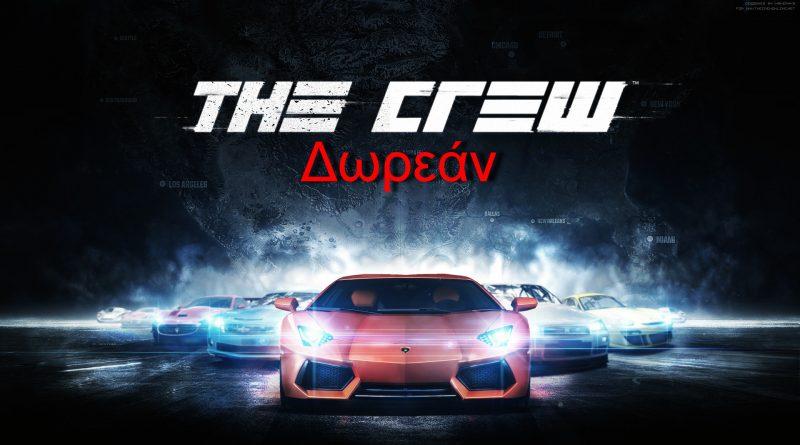the-crew-free