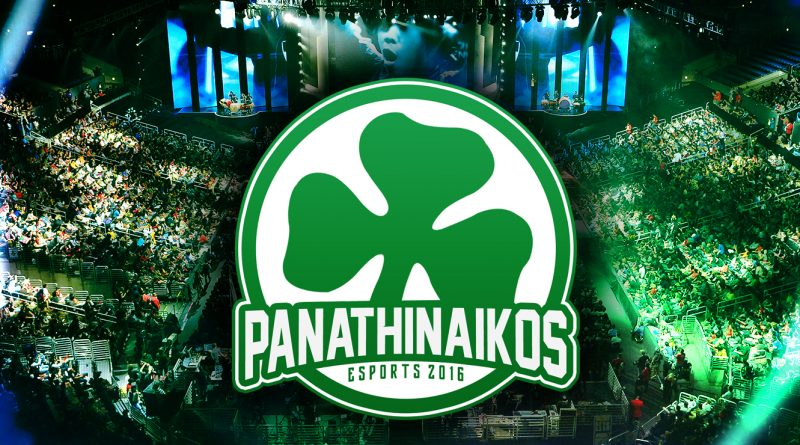 Ο Παναθηναϊκός Α.Ο. ιδρύει τμήμα eSports!