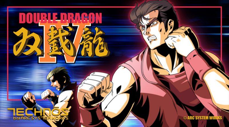 Ανακοινώθηκε το Double Dragon IV